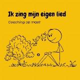 Omgaan met onrust en onzekerheid  (elke dag op afspraak mogelijk) door Annette Oppenberg-Buijsman