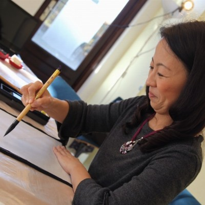 Maki Japanse Kalligrafie