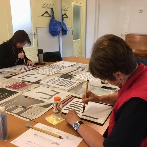 Zomercursus kalligrafie   Den Haag