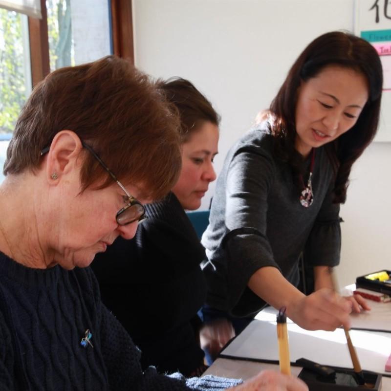 Japanse Kalligrafie lessen | Den Haag