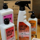 Groene Stoel lezing - Marcels Greeen Soap