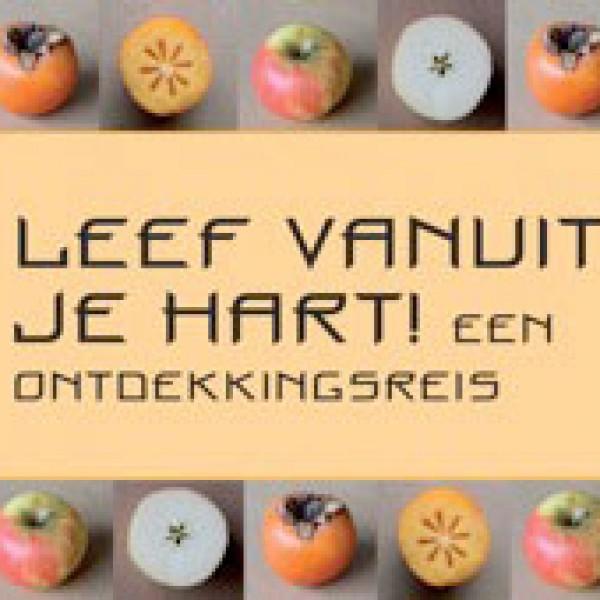 Introductieavond Leef vanuit je Hart! | Haarlem